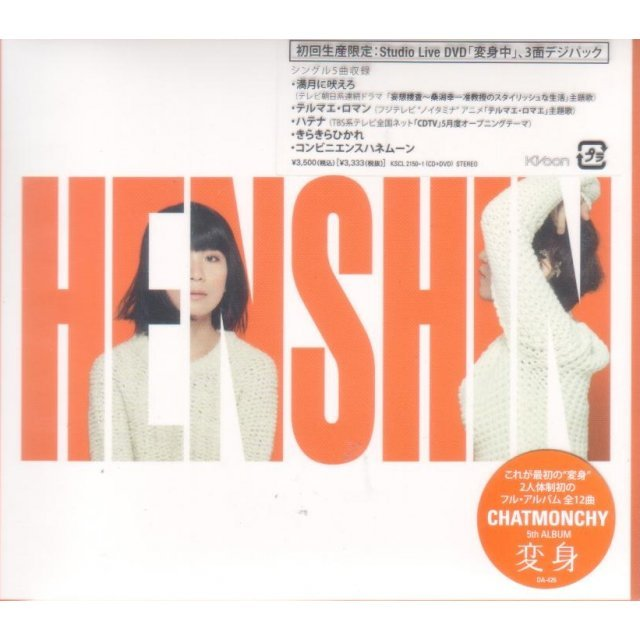 Henshin [CD+DVD Limited Edition]