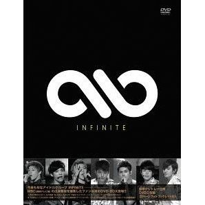My K-Star Infinite (MBC DVD Collection) [Limited Edition]
