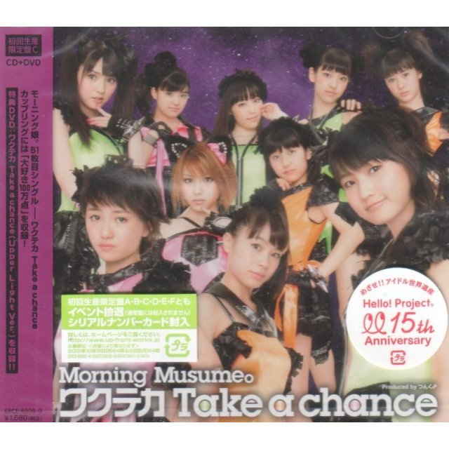 Wakuteka Take A Chance [CD+DVD Limited Edition Type C]
