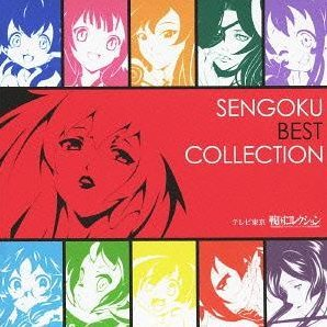 Sengoku Best Collection