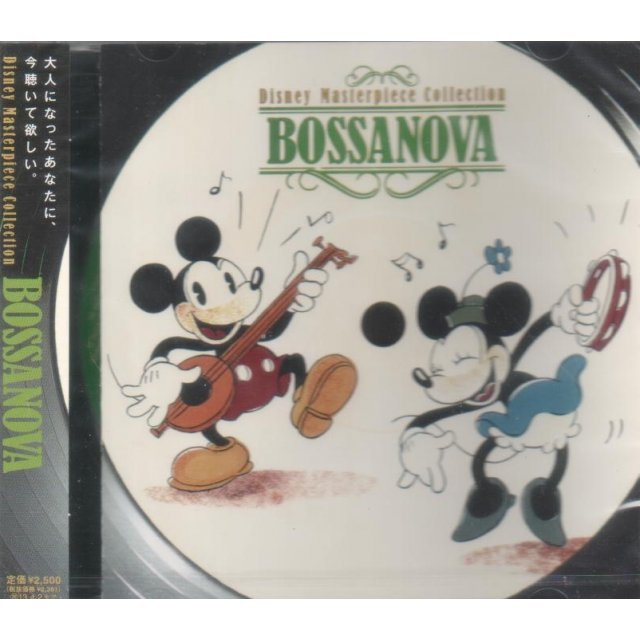Disney Masterpiece Collection - Bossa Nova