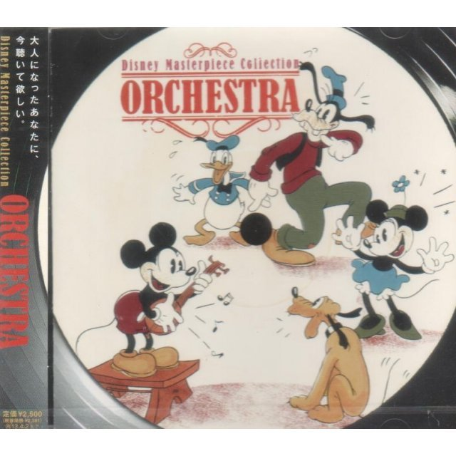 Disney Masterpiece Collection - Orchestra