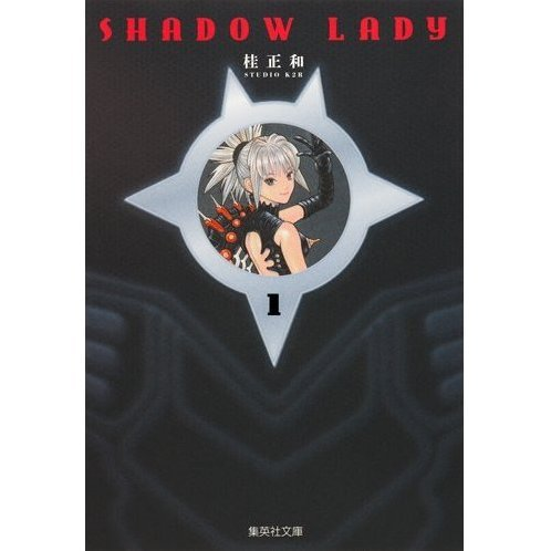 SHADOW LADY 1