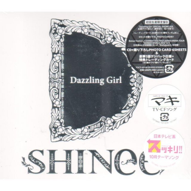 Dazzling Girl [Limited Edition Type B]