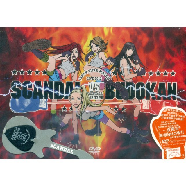 Japan Title Match Live 2012 - Scandal vs Budokan