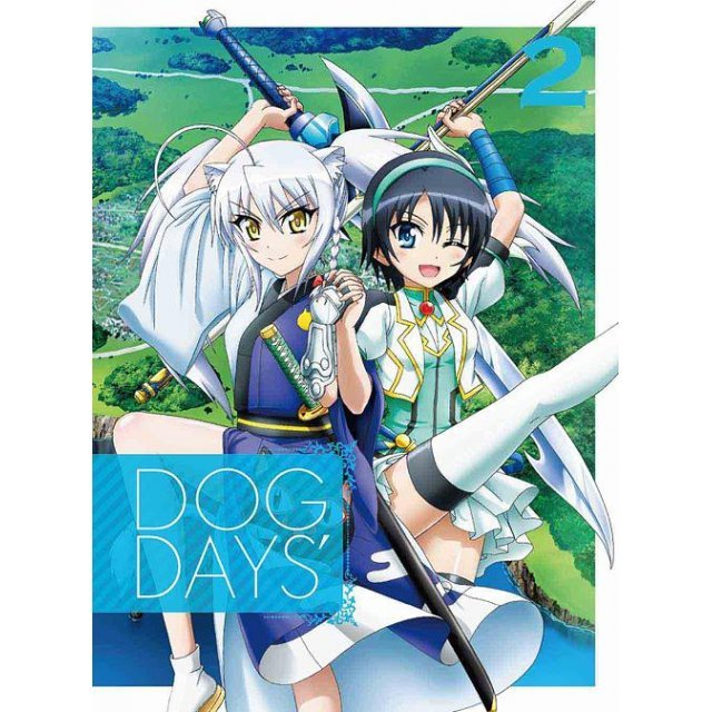 Dog Days' 2 [Limited Edition]