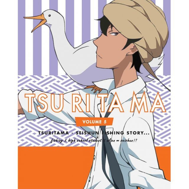 Tsuritama Vol.5 [Blu-ray+CD Limited Edition]