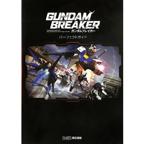Gundam Breaker Perfect Guide