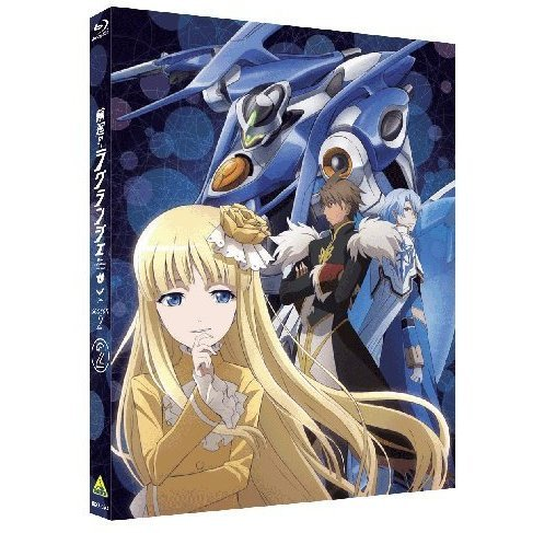 Rinne No Lagrange / Lagrange The Flower Of Rin-ne Season 2 Vol.2 [Limited Edition]