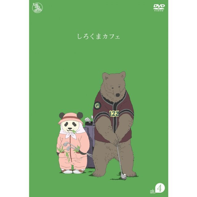 Shirokuma Cafe Cafe.4