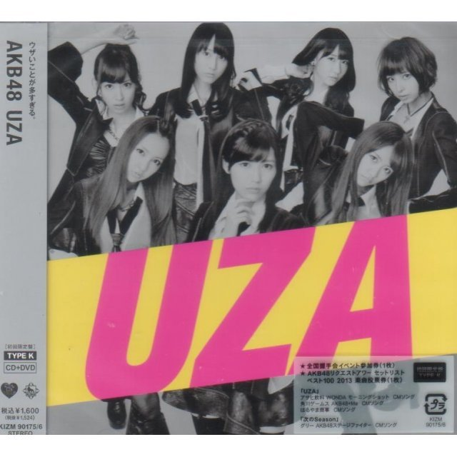 UZA [CD+DVD Limited Edition Type K]