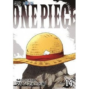 One Piece 14th Season Marin Ford Hen Piece 14