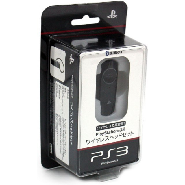 Sony PS3 Bluetooth Headset (Japan)