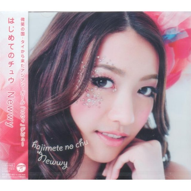 Hajimete No Chu [CD+DVD]