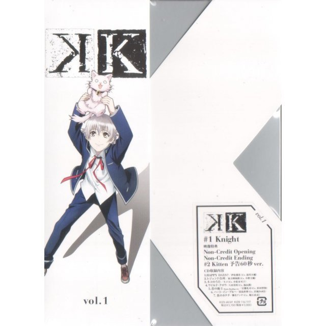 K Vol.1 [Blu-ray+CD Limited Pressing]