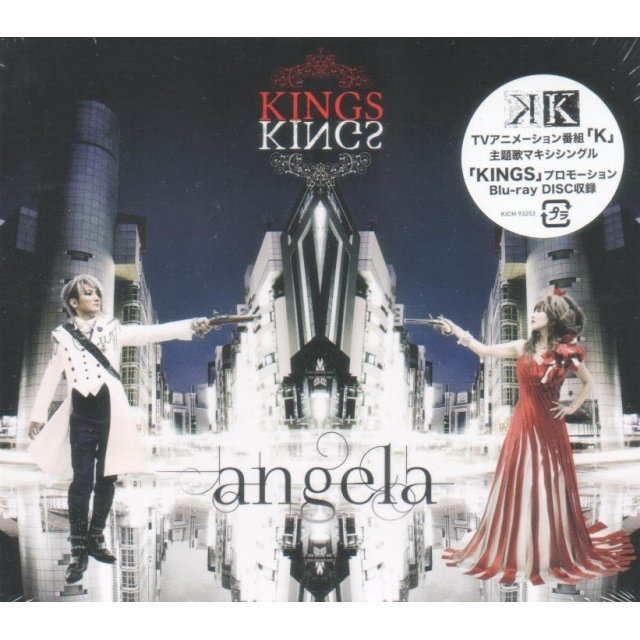 Kings [CD+Blu-ray Limited Edition]