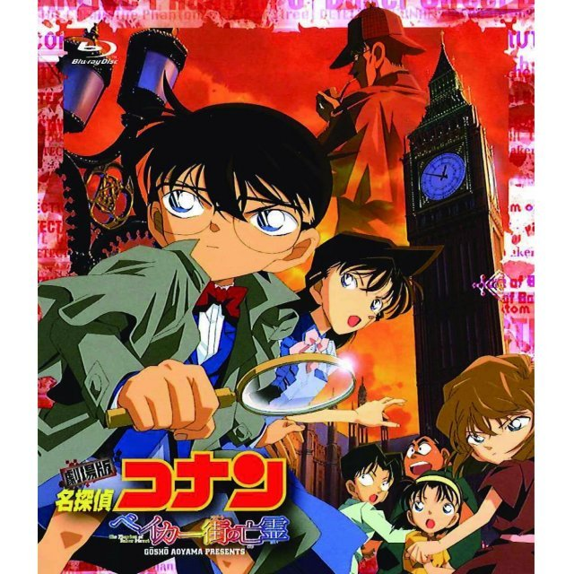 Detective Conan: Phantom of the Baker Street (Movie)