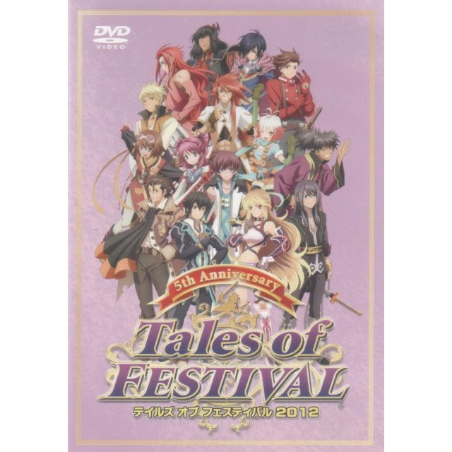 Tales Of Festival 2012