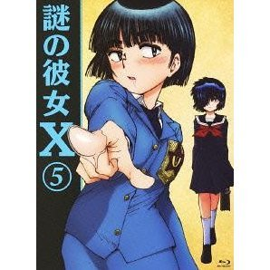 Mysterious Girlfriend X / Nazo No Kanojo X 5 [Blu-ray+CD Limited Pressing]