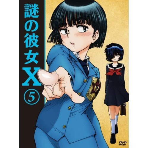 Mysterious Girlfriend X / Nazo No Kanojo X 5 [DVD+CD Limited Pressing]