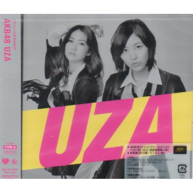 UZA [CD+DVD Type A]