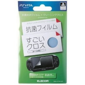 PS Vita Liquid Crystal Antimicrobial Filter & Cloth