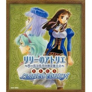 Lilie no Atelier Plus: Salberg no Renkinjutsushi 3 [Limited Edition]