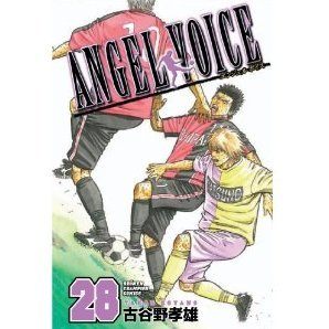 ANGEL VOICE 28