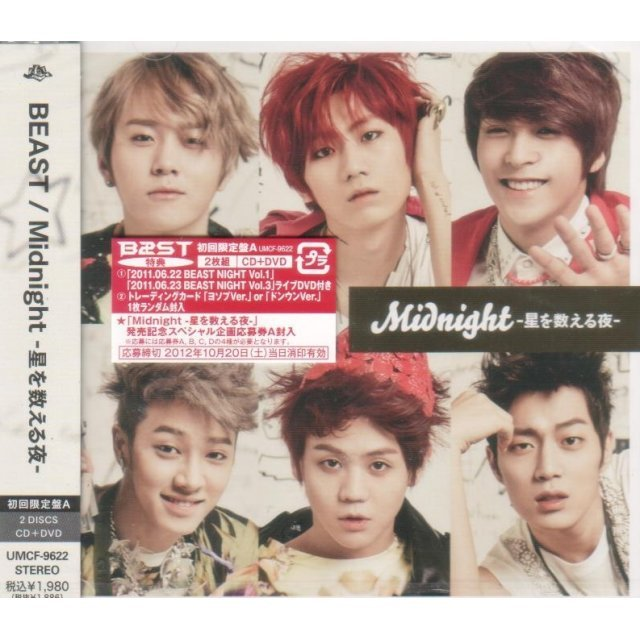 Midnight - Hoshi Wo Kazoeru Yoru [CD+DVD Limited Edition Type A]