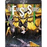 The Five Star Stories / The Five Star Monogatari [Limited Pressing]