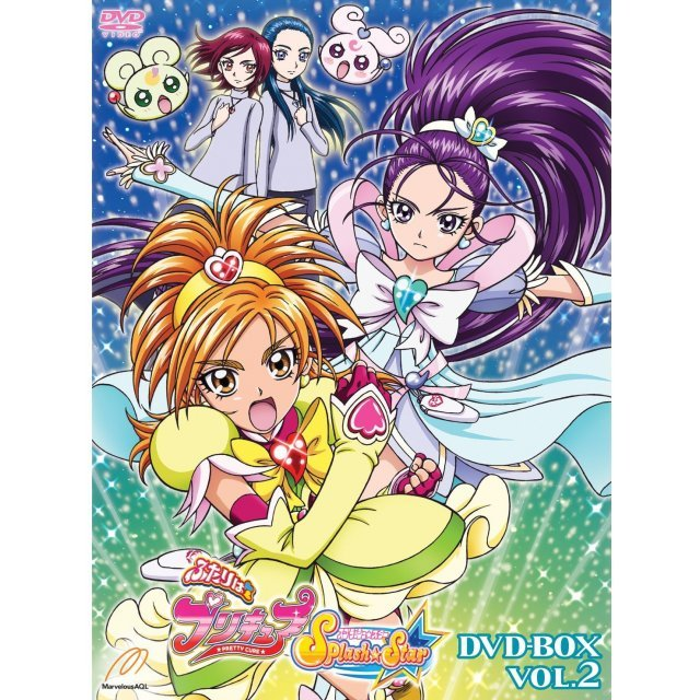 Futari Wa PreCure Splash Star DVD Box Vol.2 [Limited Edition]