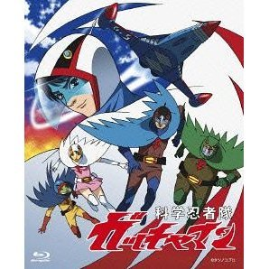 Science Ninja Team Gatchaman Blu-ray Box