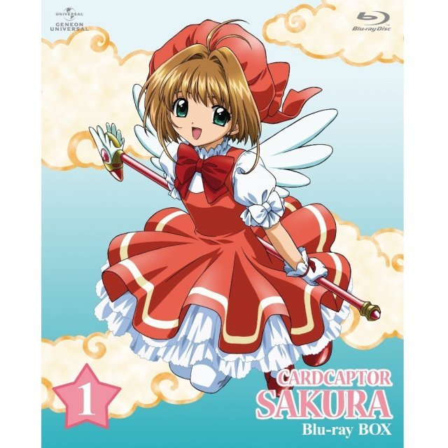 Cardcaptor Sakura Blu-ray Box 1 [Limited Edition]