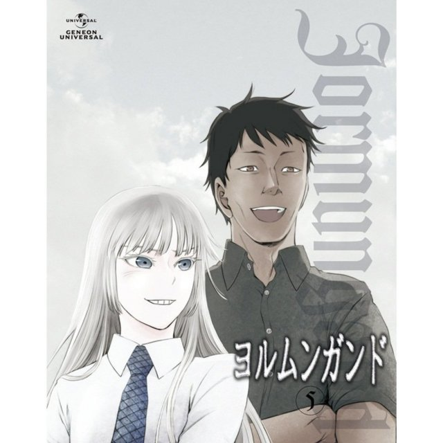 Jormungand 5 [Limited Edition]
