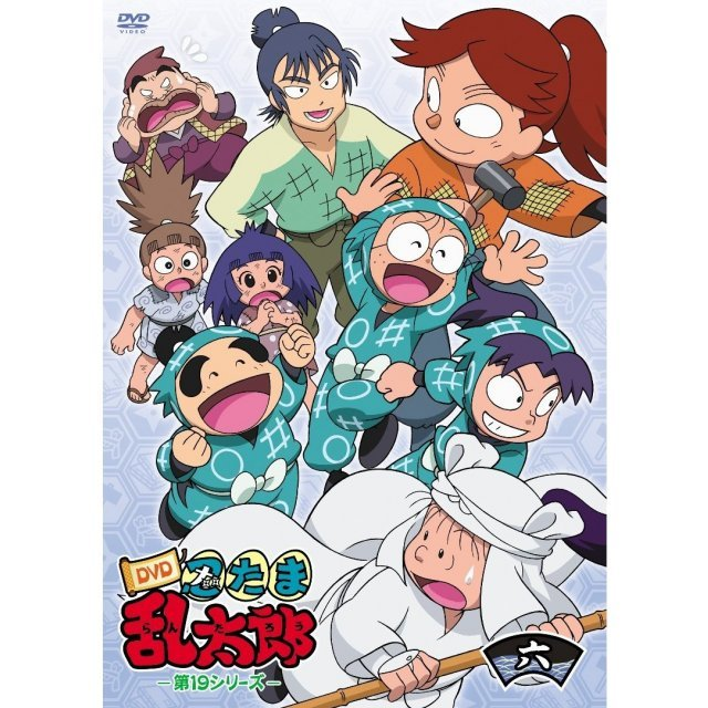 Nintama Rantaro DVD 19th Series Vol.6