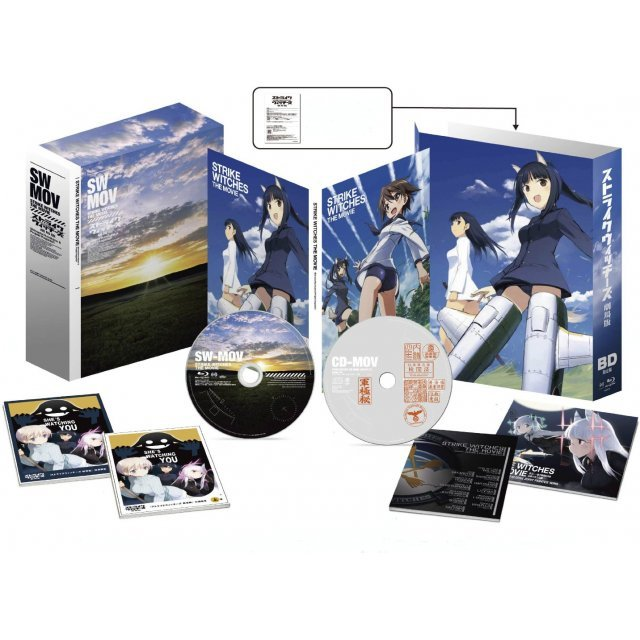 Strike Witches Theatrical Anime [Blu-ray+CD Limited Edition]