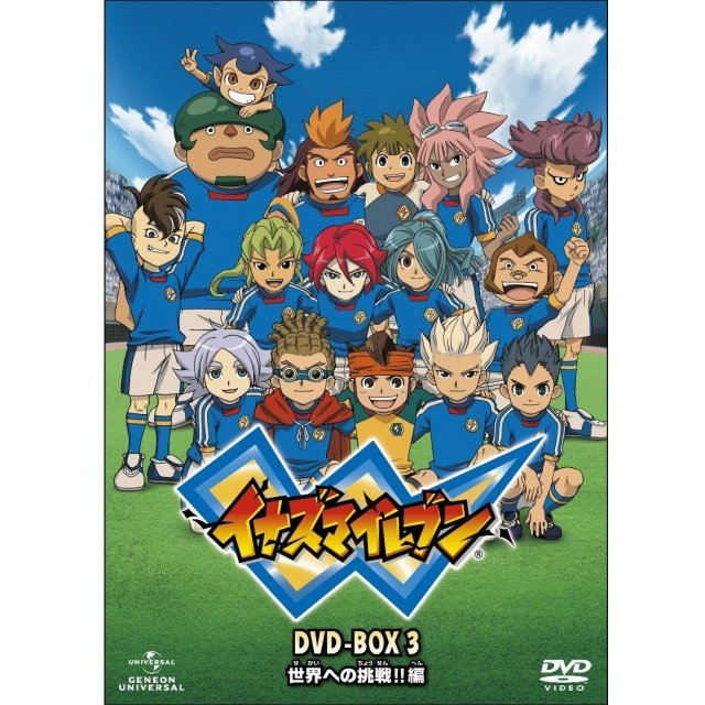 Inazuma Eleven Dvd-Box 3 - Sekai He No Chosen Hen [Limited Edition]