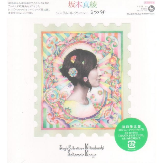 Single Collection + Mitsubachi [SHM-CD+Blu-ray Limited Edition]