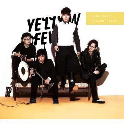 Yellow Fever [CD+DVD]