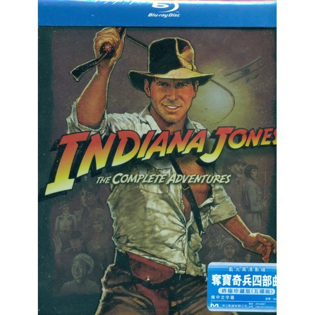 Indiana Jones: The Complete Adventures [5-Disc Boxset]