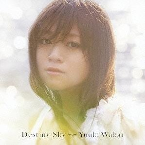 Destiny Sky [CD+DVD]