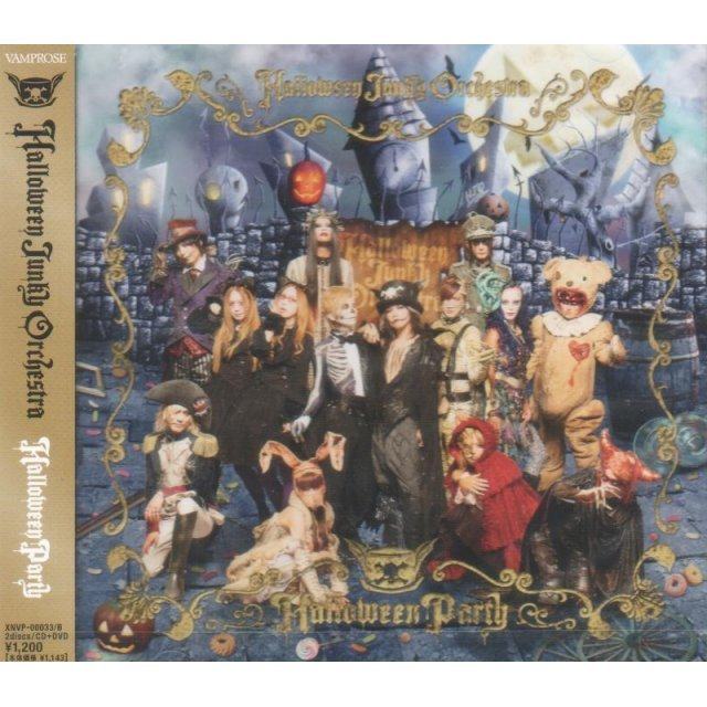 Halloween Party [CD+DVD]