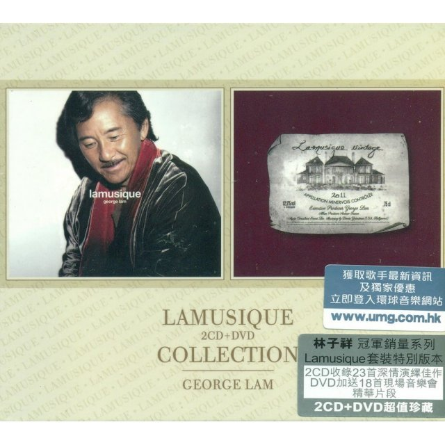 Lamusique Collection [2CD+DVD]