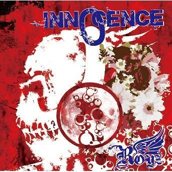 Innocence [CD+DVD Limited Edition Type A]