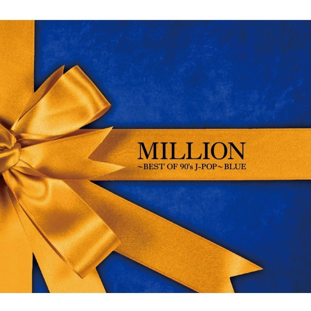 Million Best Of 90's J-Pop Blue [CD+DVD]