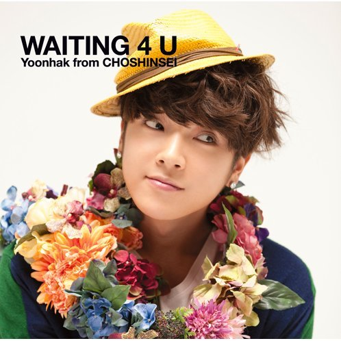 Waiting 4 U [Limited Edition Type B]