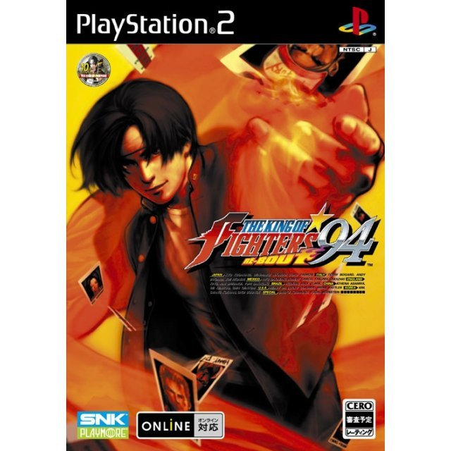 The King of Fighters '94 Re-bout [Premium Edition w/o Neo Geo Pad]
