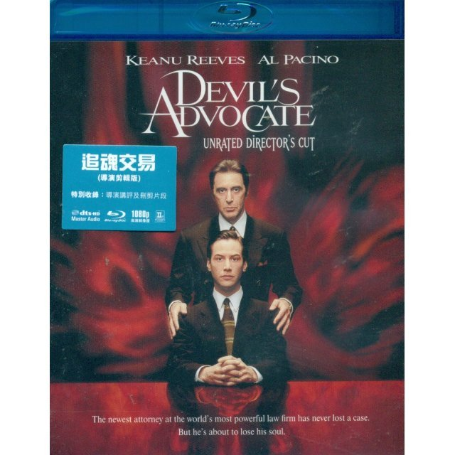 The Devil's Advocate [Unrated Director's Cut Version]