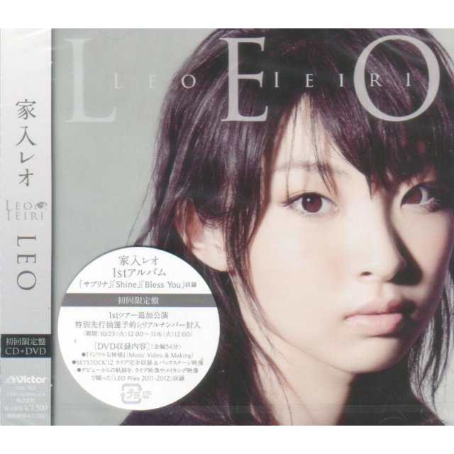 Leo [CD+DVD Limited Edition]