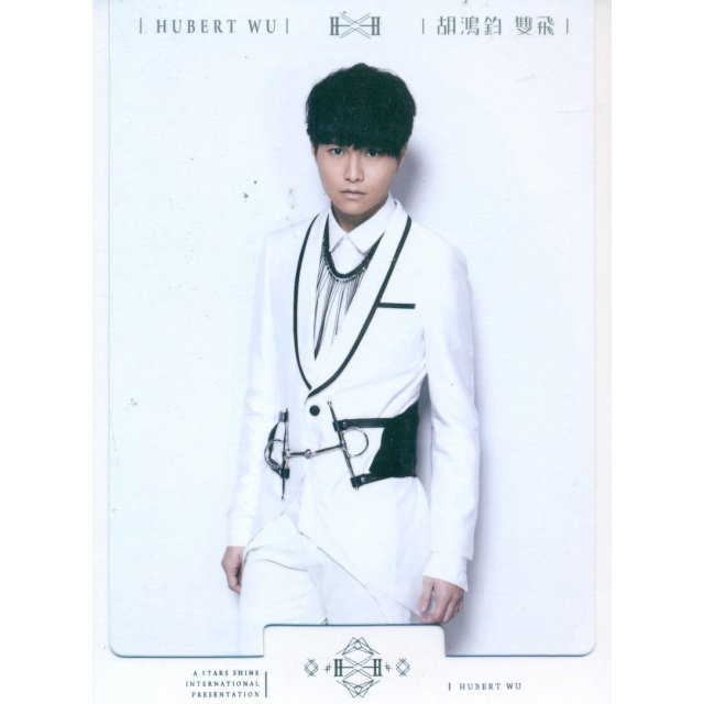Hubert Wu Debut Album [CD+DVD]